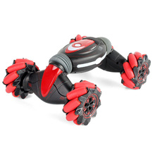 Double Sided 360 Degrees Rotating USB Rechargeable High Speed Gesture Control Kids