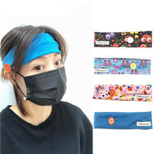 Women Solid Headband Elastic Head Wrap Sport Button Earloop Hair Band Bandana Sports Sweat Button Headband For Mask Outdoor 2020(China)