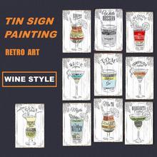 """Винтаж простой письменной вино в стиле арт Олово картина """"знак"""""""