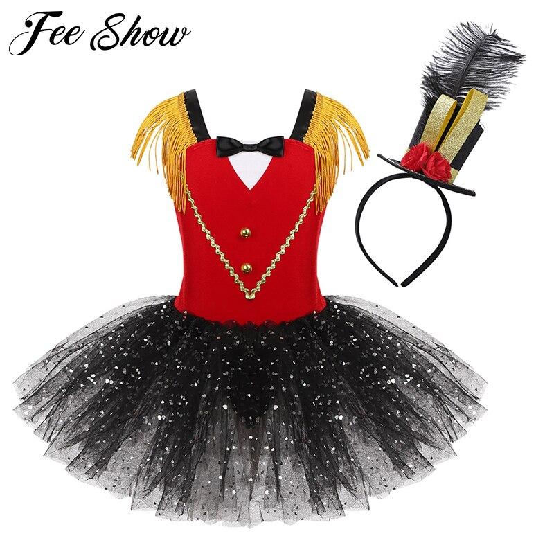 키즈 카니발 공연 서커스 링 마스터 투투 드레스 머리띠 소녀 생일 파티 멋진 드레스 할로윈 코스프레 의상
