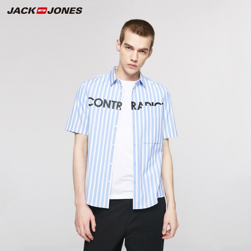 JackJones Men's 100% Cotton Striped Letter Print Short-sleeved Shirt Menswear  219204513