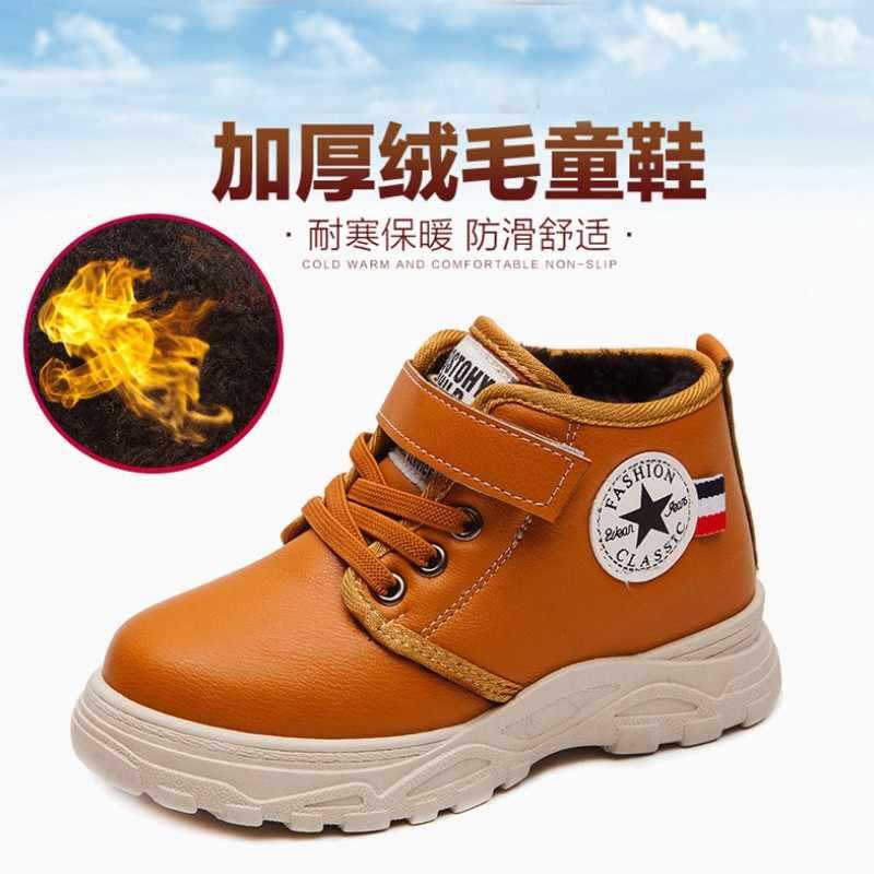 Детские ботинки; детские ботинки; зимние модели; хлопковые ботинки для девочек; модная детская повседневная обувь; бархатная теплая хлопковая обувь