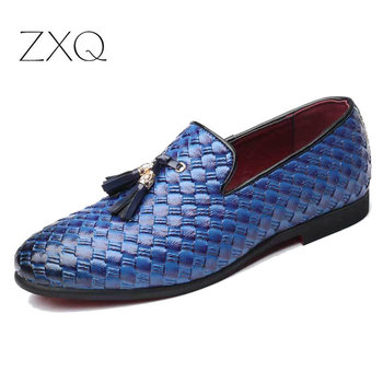 Top Fashion Men Tassel Leather Loafers