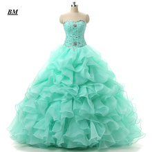 2019 Mint Green Stock Quinceanera Dresses Ball Gown Beading Sweet 16 Formal Prom Party Vestido De 15 Anos BM127