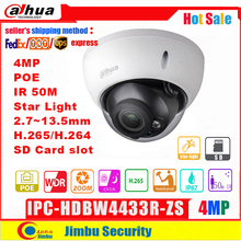 Dahua 4M IP Camera POE IPC HDBW4433R ZS starlight 2.7mm ~13.5mm motorized lens  SD Card slot IR50M replace IPC HDBW4431R ZS IVS