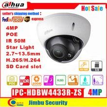Dahua 4M IP kamera POE IPC HDBW4433R ZS starlight 2.7mm ~ 13.5mm motorlu lens SD kart yuvası IR50M değiştirin IPC HDBW4431R ZS IVS