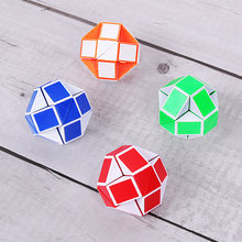1pcs Magic Cube Party Favors Birthday Gift For Kids/Guests Small Present Party Supplies Set Novelty Toys(China)