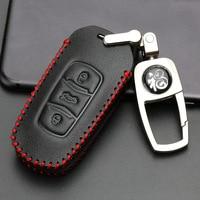 Geely X6 w nowym stylu GS Dihao RS klucz Borui Unitang nowa wizja SUV nowy EV prawdziwej skóry samochodu klucz rękawem w Etui na kluczyki samochodowe od Samochody i motocykle na