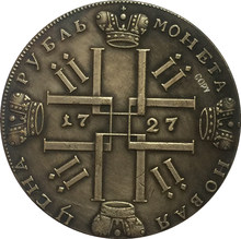 Копия монет России Петер ii 1727
