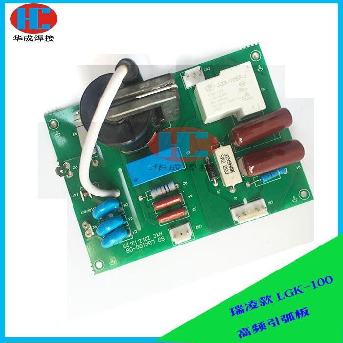 LGK 100 плазменной резки высокочастотная дуговая плата зажигания igbt модуль Высокое напряжение дуги доска зажигания|Кабелеукладчик|   | АлиЭкспресс
