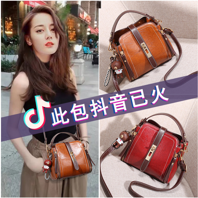 Bag girl 2019 new fashion spring and summer bucket bag women's bags