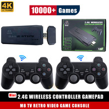 New M8 TV Video Game Console for MAME/PS/FC/GB/MD/SFC/ATAR 2.4G Wireless Double Controller Gamepad Retro Game Player