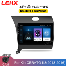 2Din Android 8.1 go RAM2G ROM32G Car Radio Multimedia Player car DVD for Kia CERATO K3