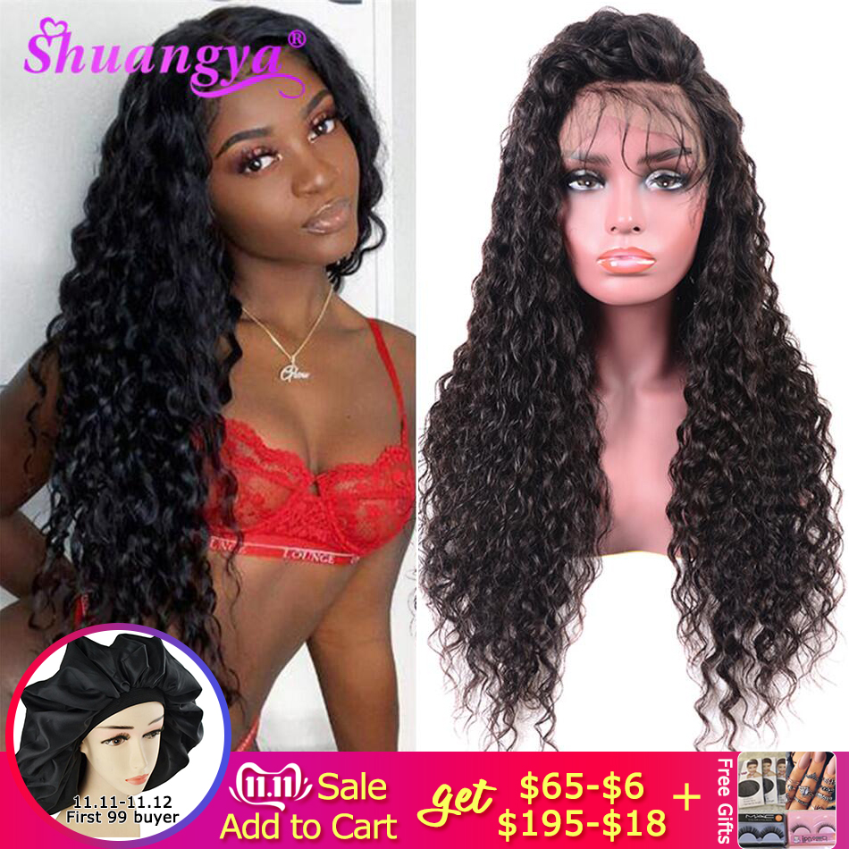 Brazilian Lace Front Human Hair Wigs With Baby Hair Water Wave Human Hair Wigs 150% Density Front Lace Wigs Shuangya Hair Remy