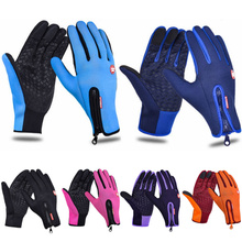 Cycle Zone Full Finger Winter Cycling Gloves Touch Screen Outdoor Sports Gloves Keep Warm MTB Bicycle Gloves Guantes Ciclismo