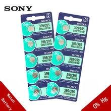 10 adet/grup Sony 100% orijinal 395 SR927SW 399 SR927W AG7 LR927 1.55V gümüş oksit izle pil izle pil japonya'da