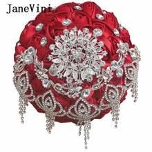 Роскошный красный свадебный букет jaevini стразы искусственный