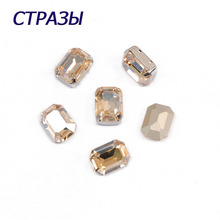 CTPA3bI 4610 Octagon Shape Crystal Golden Shadow Color Sew On Rhinestones Beads For Garments Jewelry Making DIY