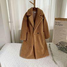 Зимнее плотное теплое однотонное плюшевое пальто для женщин, уличное пальто большого размера розового цвета из искусственного меха ягненка, Женская длинная куртка из искусственного меха