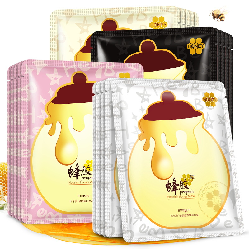 10Pcs IMAGES Nourish Honey Facial Mask Moisturizing Face MaskS Oil Control Ance Treatment Hydrating Wrapped Skin Care