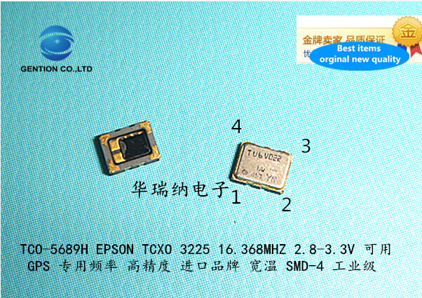 5pcs 100% New And Orginal TCXO Temperature Compensated High Precision Crystal 3225 16.368M 16.368MHZ Imported Wide Temperature