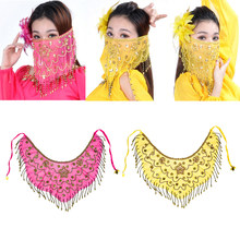 2x Lady Belly Dance Face Veil Beaded Tribal Arab Tassel Dancing Costume(China)