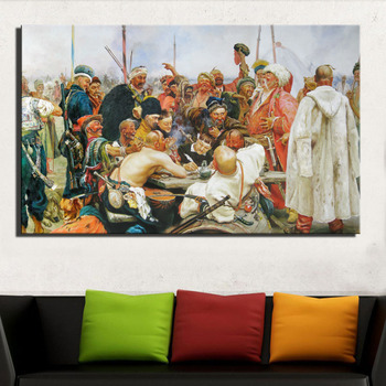 The Reply of the Cossacks to Sultan of Turkey Cavans Painting Posters Prints Wall Art for Living Room Home Decoration Cuadros image