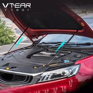 Image 5 - Vtear Für Geely Coolray SX11 Motor gas strut bar Unterstützung Zubehör teile Hydraulische Stange werkzeuge Außen Dekoration 2020
