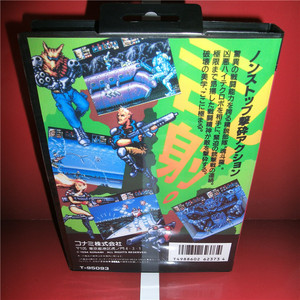 Image 2 - MD games card   Contra Hard Corps Japan Cover with Box and Manual for MD MegaDrive Genesis Video Game Console 16 bit MD card