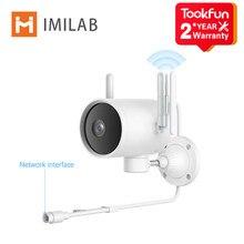 Version globale Imilab EC3 caméra intelligente extérieure PTZ HD 2K 270 degrés étanche IP66 Vision nocturne infrarouge double antenne Signal