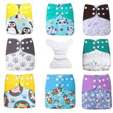 Многоразовые тканевые подгузники регулируемые детские моющиеся