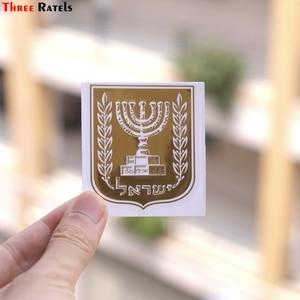 Image 4 - 3 ratels MT 032 # 国章コートの腕のイスラエルのため携帯電話ノートブックニッケル金属車のステッカー