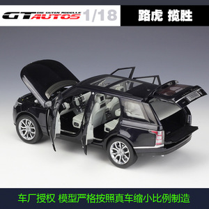 Image 5 - Welly GTA1: 18 Land Rover Range Rover SUV Simulation Alloy Car Model Collection Gift Decoration toy