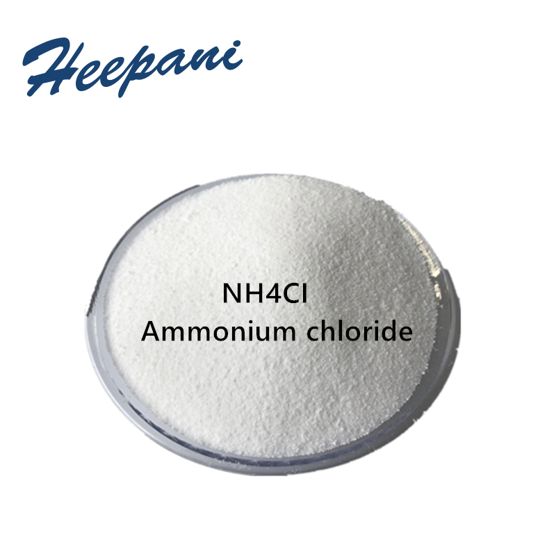 Free Shipping NH4CI Chemical Reagent Ammonium Chloride AR With 99% 500g White Crystalline Powder