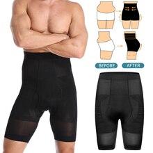 Mens Body Shaper Waist Trainer Tummy Control Slimming Shapewear Abdomen Shapers Compression Girdle Shorts Slim Boxer Underwear