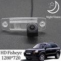 Камера заднего вида «рыбий глаз» Owtosin HD 1280*720 для Hyundai Tucson JM 2004 2005 2006 2007 2008 2009, автомобильные парковочные аксессуары