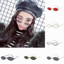 Fashion Metallic Sunglasses Women Sun Glasses Lens Alloy Sunglasses female Eyewear Frame Driver Goggles Car Accessories цена 2017