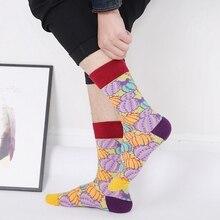 Мягкие хлопковые носки с принтом, эластичные удобные дышащие хлопковые чулки, забавные носки, зимняя обувь, аксессуары
