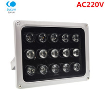 AC 220V CCTV LEDS 15 IR LEDS Array IR illuminator infrared lamp 850nm Waterproof Night Vision CCTV Fill Light for CCTV camera