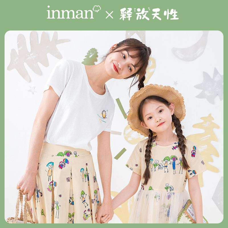 INMAN RELEASE OF NATURE Series 2020 Summer New Arrival Child Interest Handpainted Graffiti Printed Skirt