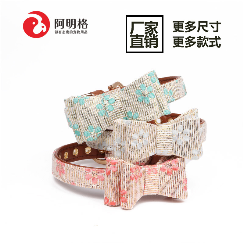 Jin Jie Te Origional Rapid Delivery Decorative Pattern Dog Bow Neck Ring Dog Bowtie