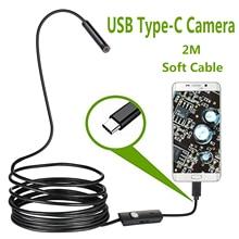 Камера эндоскоп USB Type C, 7,0 мм, Android, ПК, 2 м, гибкая камера Бороскоп с 6 светодиодами