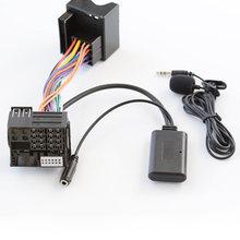 Bestolink Автомобильный bluetooth 50 Проводной адаптер для беспроводной