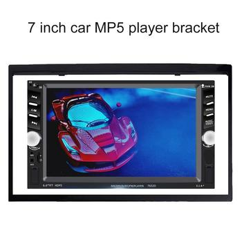 Car MP5 Player Frame Universal 7 Inch Double Din Car Multimedia Radio MP5 Player Installation Frame image