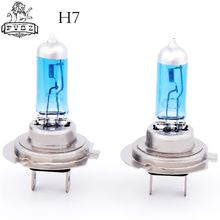 2 шт h7 12v 55w Автомобильный галогенный головной светильник