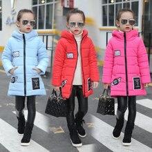 Детская стеганая куртка детская верхняя одежда утепленная детская одежда с хлопковой подкладкой осенне-зимние куртки для девочек 10 лет, пальто, одежда
