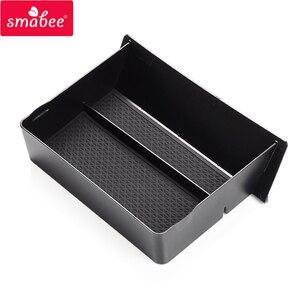 Image 4 - Smabee Zentrale Console Storage Box für Tesla Modell X Modell S Auto Innen Zubehör Container Shop Inhalt Schublade Box