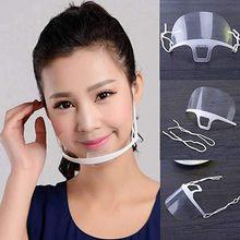 10 pçs roupa de trabalho masculino mulher tampas de boca lavável máscara de plástico transparente chef serviço de cozinha máscaras boca reutilizável masque q40