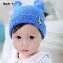 Hepburn Brand Cartoon Dog winter warm soft wool Newborn Cap for Kids Baby Children Beanies Caps Cotton knitting Skullies