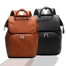 Новинка; унисекс; Модные Качественные детские подгузники из искусственной кожи; сумка; рюкзаки для мам; сменная коляска; ремни; детские сумки; водонепроницаемые